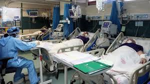 کاهش بیماران کرونایی در بیمارستان های گیلان