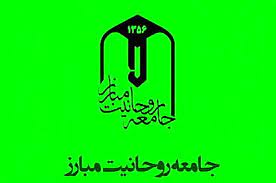 رقابت اصولگرایان در انتخابات خبرگان تهران