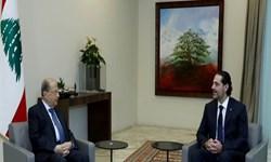 احتمال تشکیل دولت لبنان در ۴۸ ساعت آینده