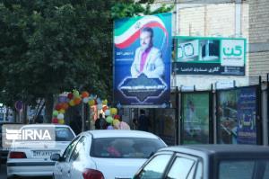 ۳۰ درصد ستادهای انتخاباتی ساوه و زرندیه اخطار بهداشتی دریافت کردند