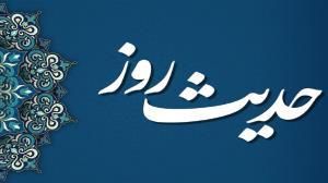 حکمت/ عاقبت انسان حریص در کلام باقرالعلوم (ع)