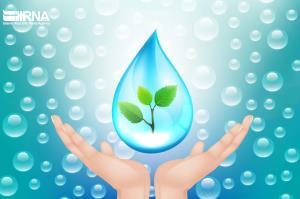 مقایسه مصرف آب در کشورهای مختلف