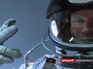 نحوه فرود آمدن فضانوردان به زمین