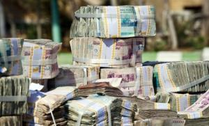 ربیعی: عدد ۳۰۰ هزار میلیارد تومان تامین بودجه از بورس جعل است