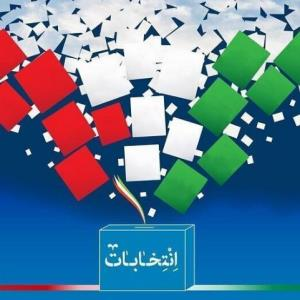 درخواست حجت الاسلام سعیدی از مردم برای حضور حداکثری در انتخابات