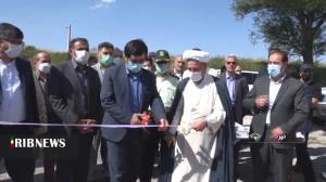بهرهبرداری از ۳ طرح تولیدی و خدماتی در شهرستان نیر