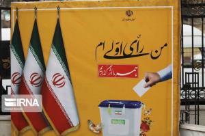 ۶۳ هزار رأی اولی البرز آماده شرکت در انتخابات شدند