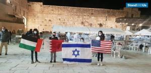 نخستین نشانه های بحران دیپلماتیک میان اسرائیل و امارات