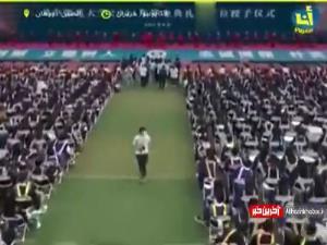 جشن فارغالتحصیلی جنجالی در ووهان چین