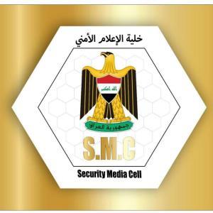 سرنگونی ۲ پهپاد بمبگذاری شده در جنوب بغداد