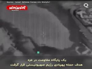 حمله هوایی به نوار غزه پس از دو روز از روی کار آمدن نخست وزیر جدید رژیم صهیونیستی