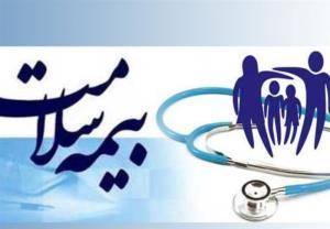 اجرای طرح نسخهنویسی الکترونیکی بیمه سلامت از ابتدای تیر