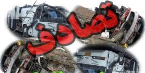 ۶ کشته و مجروح نتیجه حادثه رانندگی در محور زاهدان-خاش