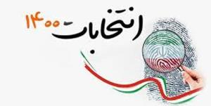 انصراف مریم عبدالوند از انتخابات شورای شهر کرج