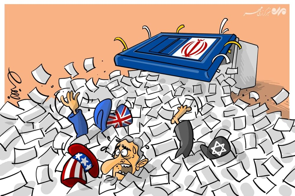 کاریکاتور/ قدرت انتخابات