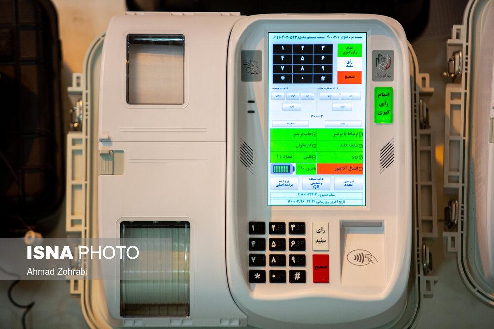 عکس/ آماده سازی دستگاههای اخذ رای الکترونیکی