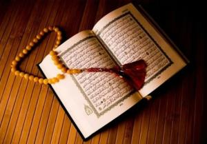 روح اموات رو با خواندن آیه ای قرآن شاد کنیم🙏