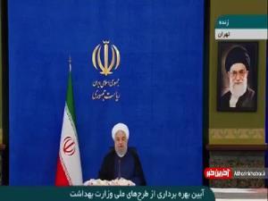 روحانی : آمار بانک مرکزی تمام حرف های نادرست را شست و از بین برد