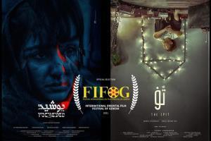 ۲ فیلم کوتاه ایرانی منتخب شانزدهمین جشنواره فیلمهای شرقی ژنو شدند