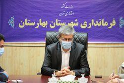 دستگیری ۳ فرد در ارتباط با خرید رای در بهارستان تهران