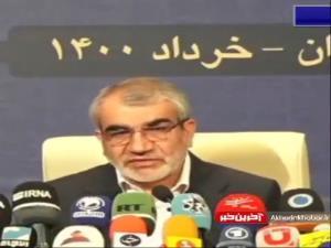 کدخدایی:رای اکثریت اعضای شورا ملاک نهایی برای احراز یا عدم احراز صلاحیت است