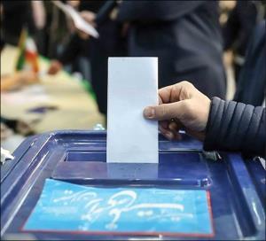 تحریم انتخابات یعنی تداوم تحریم ایران