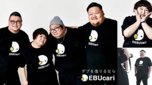 خدمات عجیب یک ژاپنی که مدل چاق اجاره می دهد!