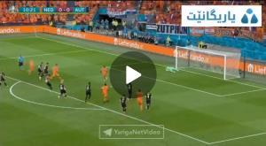 گل اول هلند به اتریش توسط دپای در دقیقه 11