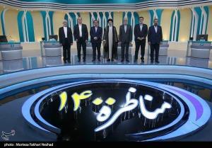 مداخلات زیبایی چهره و انتخابات ایران