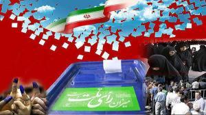 آمادگی فهرج برای برگزاری انتخابات