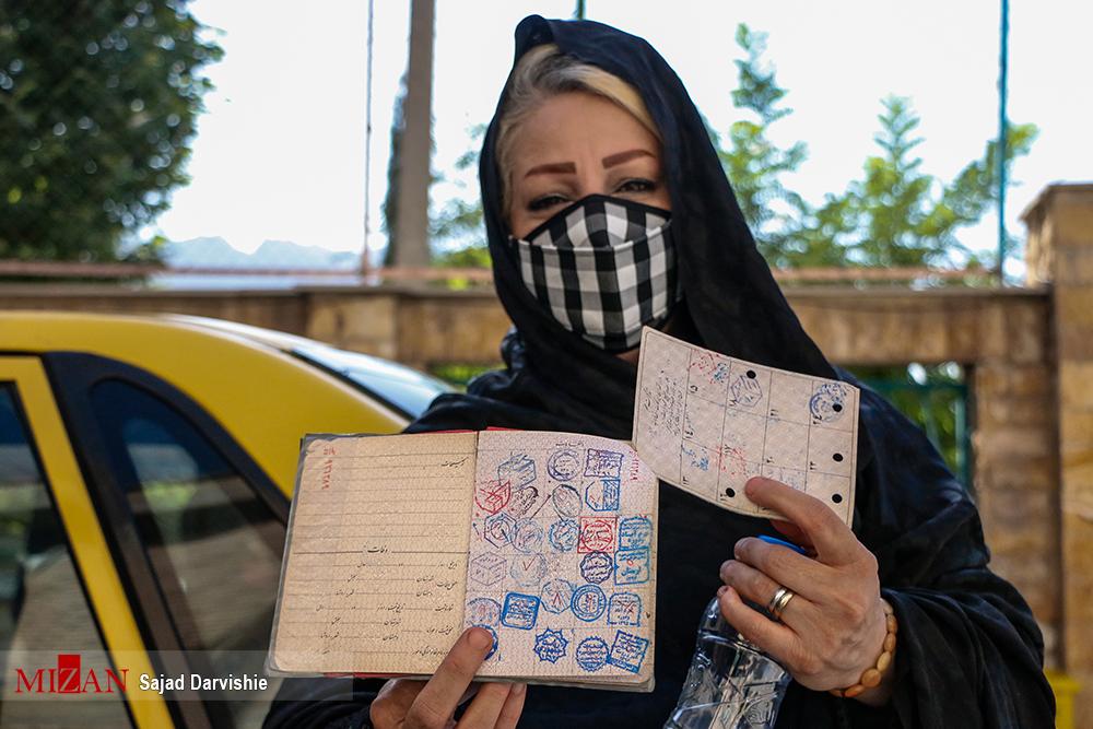 عکس/ افتخار به حضور در میدان