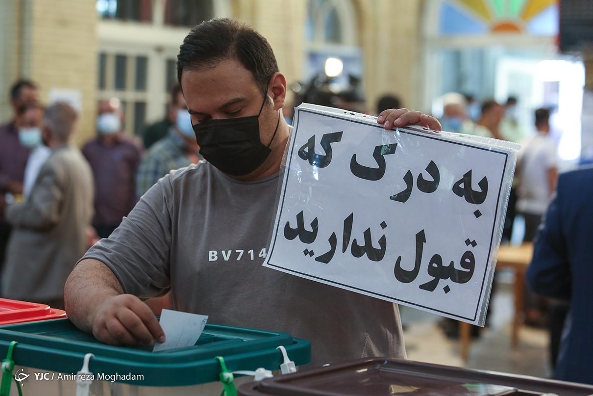 عکس/ پیام تند یک هموطن در لحظه رای دادن