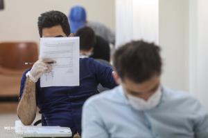 اصلاحیه چهارم دفترچه آزمون استخدامی دانشگاهها منتشر شد