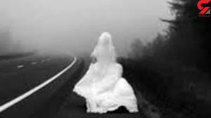 ماجرای عروسی که از سر سفره عقد فرار کرد