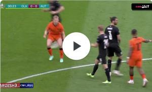 خلاصه بازی هلند 2 - اتریش 0