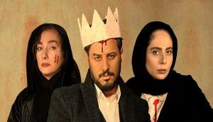 شروع طوفانی سلطنت جواد عزتی در جدیدترین قسمت «زخم کاری»
