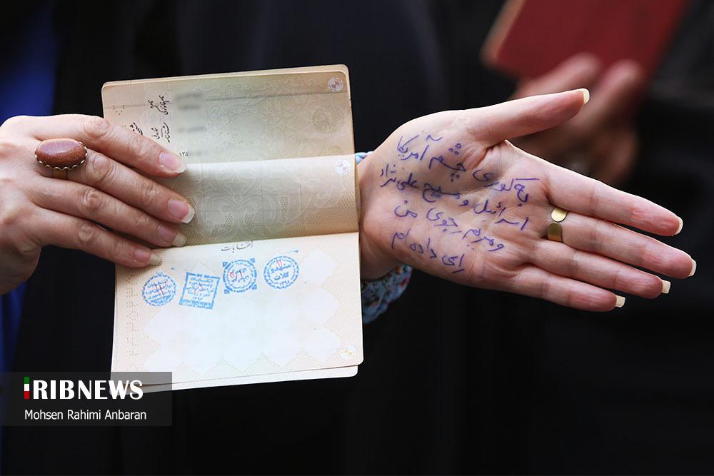 عکس/ پیام به مصی علینژاد پس از دادن رای