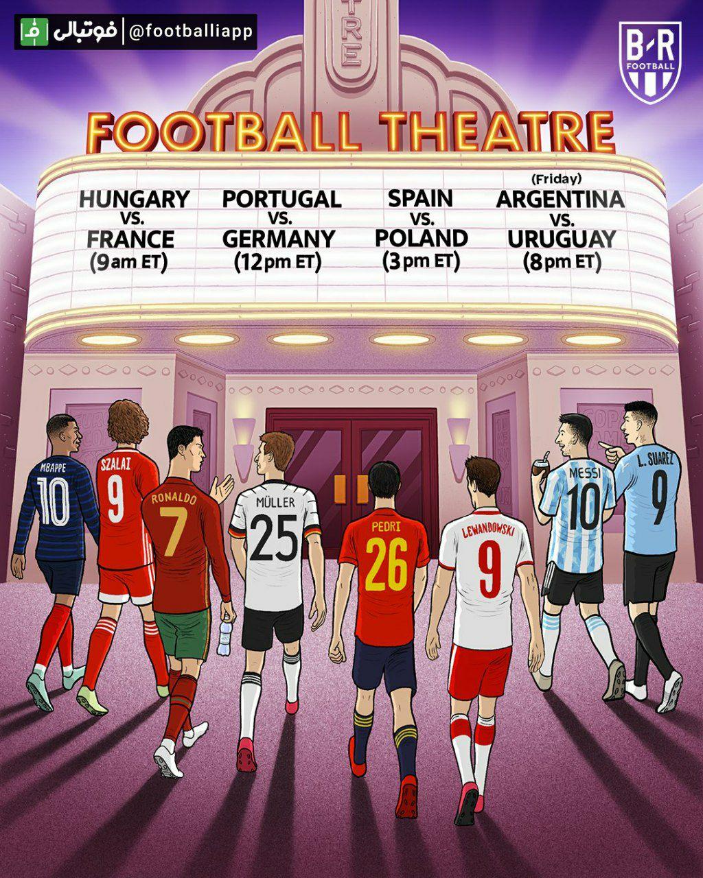 طرح جالب بلیچر ریپورت از دیدارهای حساس امروز جهان فوتبال و تعبیر تئاتر فوتبال