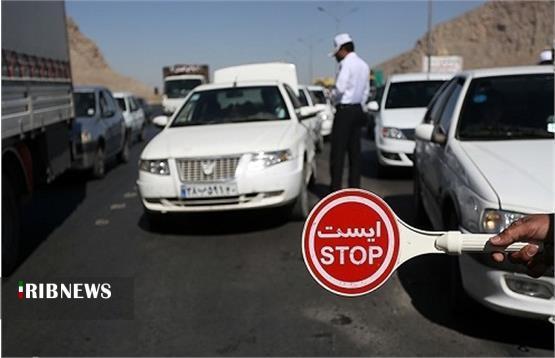 از سرگیری محدودیت تردد شبانه در استان همدان