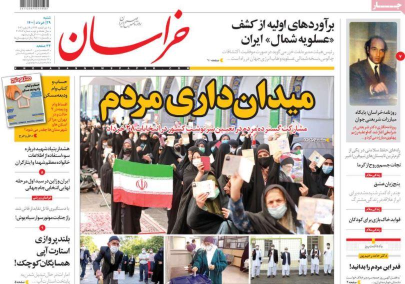 روزنامه خراسان/ میدان داری مردم