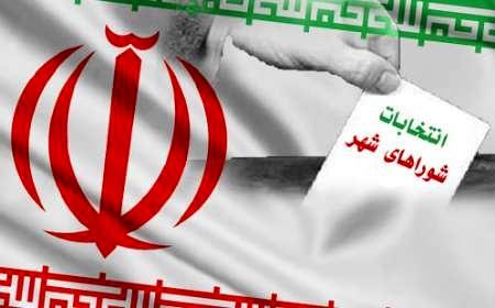 اعلام نتیجه انتخابات شورای شهر شبانکاره