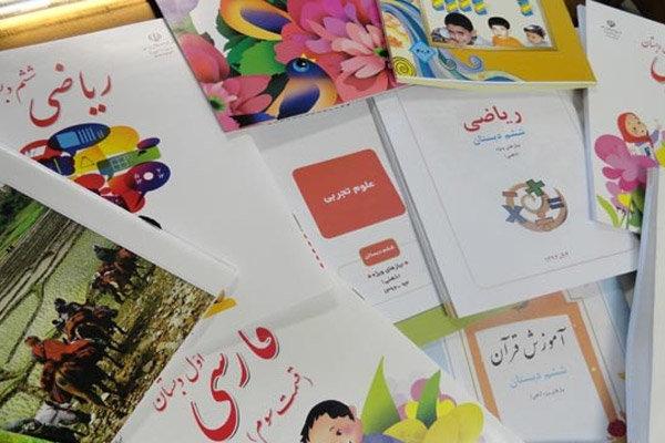 تمدید ۵ روزه فروش اینترنتی کتب درسی در فارس