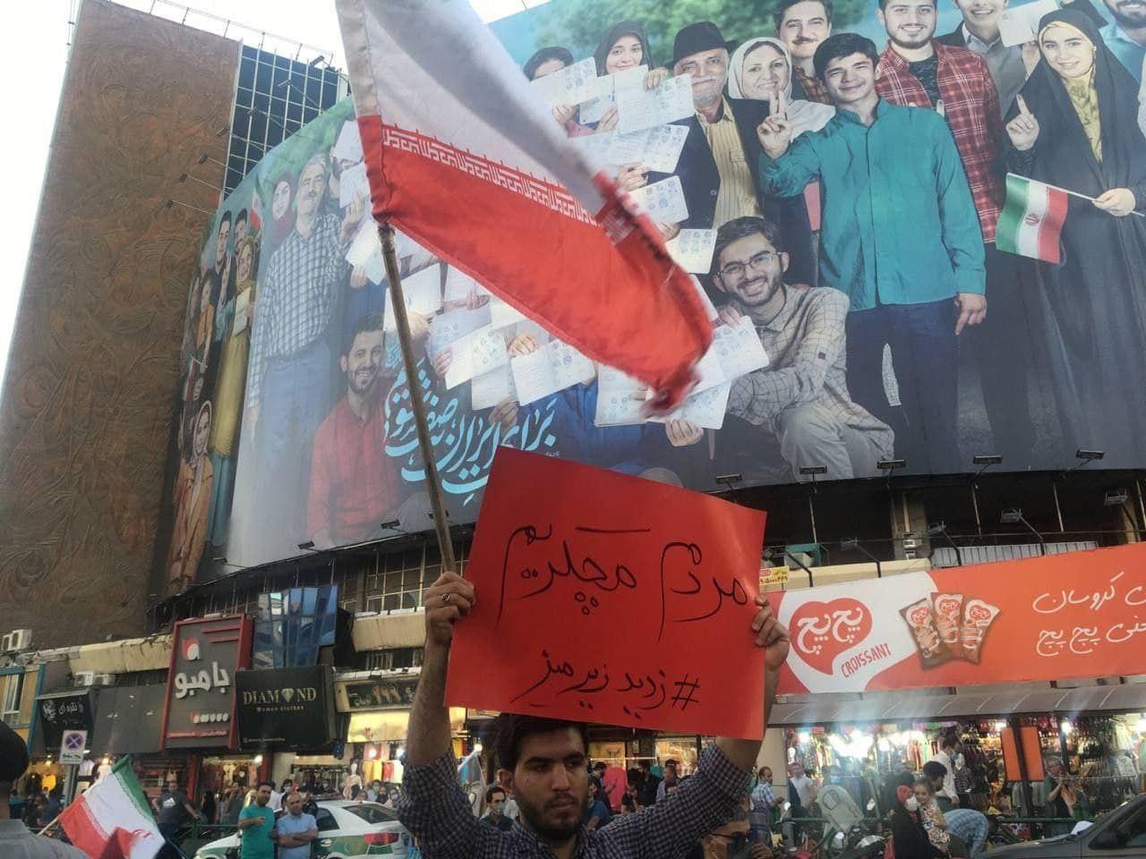 جشن پیروزی هواداران رئیسی در تهران