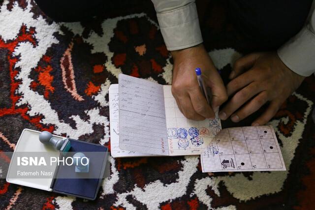 نتایج انتخابات شورای شهر گلپایگان اعلام شد