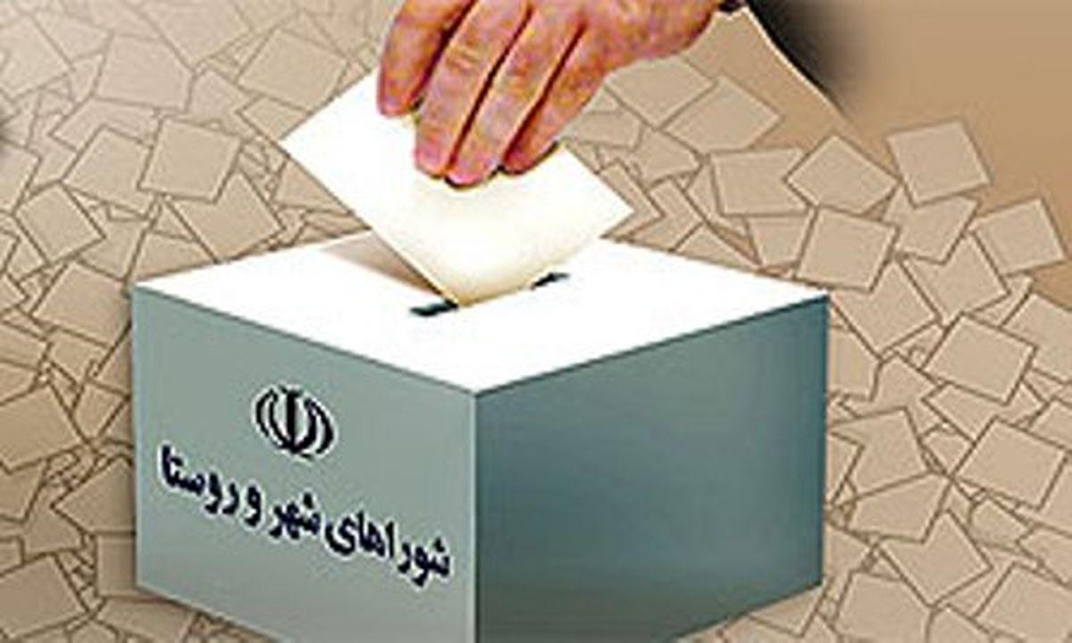 اعلام نتایج اولیه از انتخابات شورای شهر برازجان