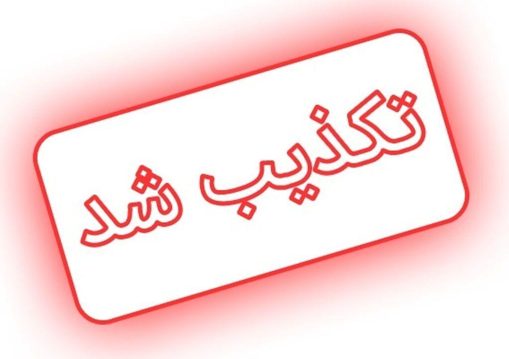 تکذیب گفتوگوی نماینده خرمشهر با سایتهای خبری