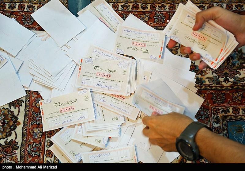 شمارش آرای انتخابات ریاست جمهوری ۱۴۰۰ در شعب اخذ رای قم