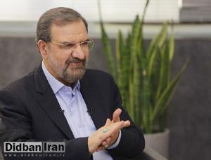قول محسن رضایی به حامیانش در انتخابات ۱۴۰۰