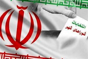 اعلام اسامی منتخبان شورای شهر در امیدیه