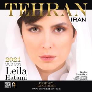 چهرهها/ عکس لیلا حاتمی در موزه هنرهای زیبا